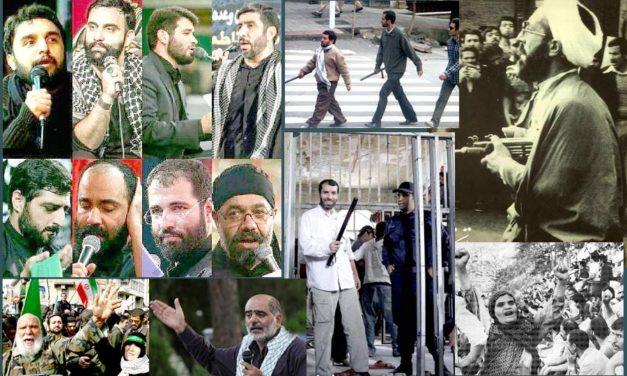 زنگی های گود قدرت: فرمانروایی جاهلان و لات ها در جمهوری اسلامی/مسعود کدخدایی