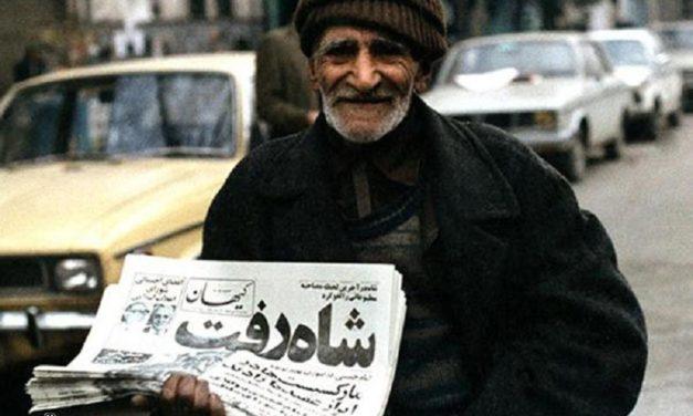 ایران ۱۳۵۷: انقلاب یا عصیان/ مهرداد صمدزاده