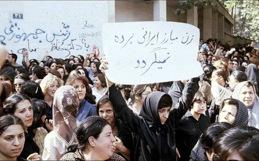 Iranian-Women-Protest-1980s