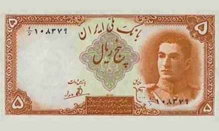 طنزنوشته های ریزودرشت/ ۵۱ /میرزاتقی خان