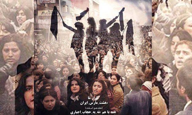 تجمع زنان در تهران به مناسبت هشت مارس به خشونت کشیده شد