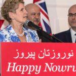 گزارش ویدیویی دهمین جشن نوروزی به میزبانی دکتر رضا مریدی/بهرنگ رهبری