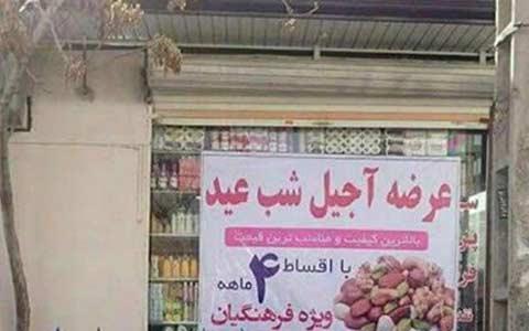 طنزنوشته های ریزودرشت/۵۲/میرزاتقی خان