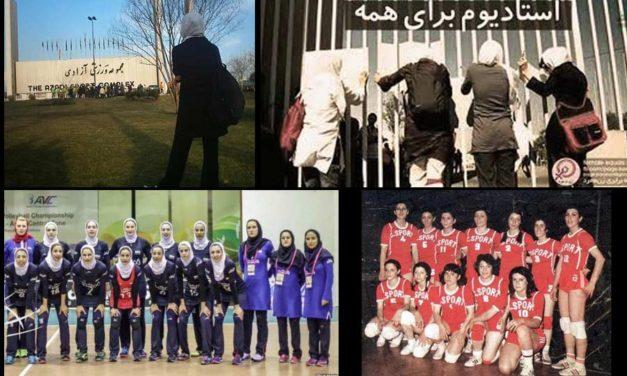 همکاری فدراسیون های جهانی ورزش در تداوم آپارتاید جنسیتی در ایران/علی صدیقی