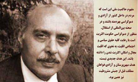 بیست و هفتمین سالگرد عبدالرحمن برومند به دست قاتلان جمهوری اسلامی!