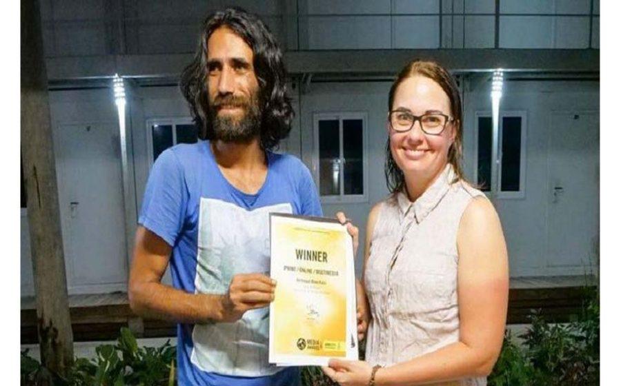 Chauka–Behrouz-Boochani-Amnesty-Award