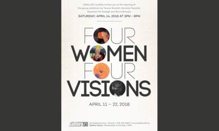 چهار زن، چهار تصویر، چهار رویا در چهار نسل/طاهره پیروی