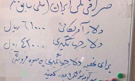 طنزنوشته های ریزودرشت/۵۷/میرزاتقی خان