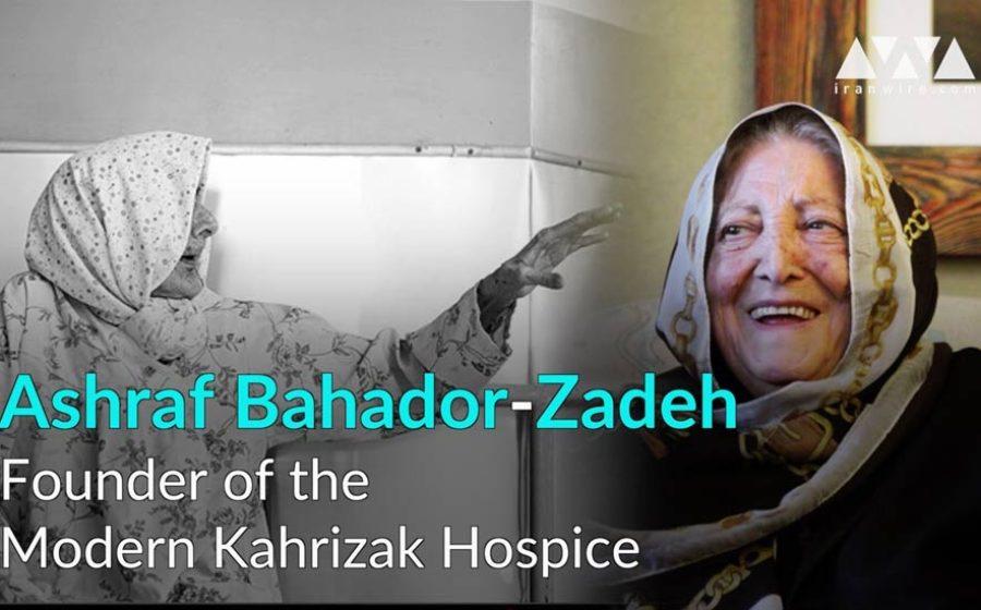 Ashraf-Bahadorzadeh-Ghandehari-3