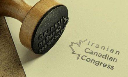 یک فریب ناخواسته:/پاسخ به برخی نکات مقالات منتشر شده در شهروند در رابطه با طومار رسمی برقراری روابط بین ایران و کانادا/تایاز فخری*