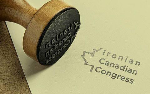 پاسخ به برخی نکات مقاله منتشر شده در شهروند در رابطه با انتخابات کنگره ایرانیان کانادا/مشهود ناصری