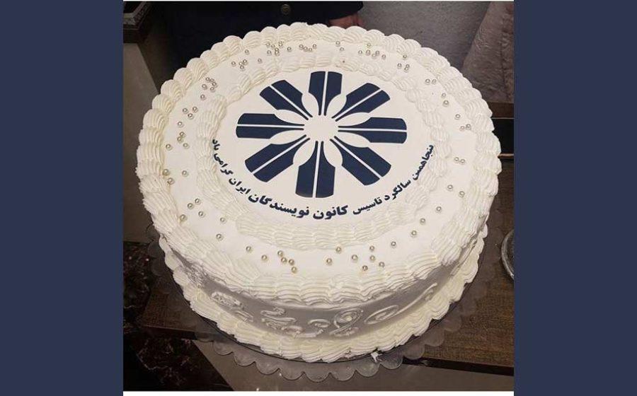 Iranian-writers-Association-50B.Day-cake