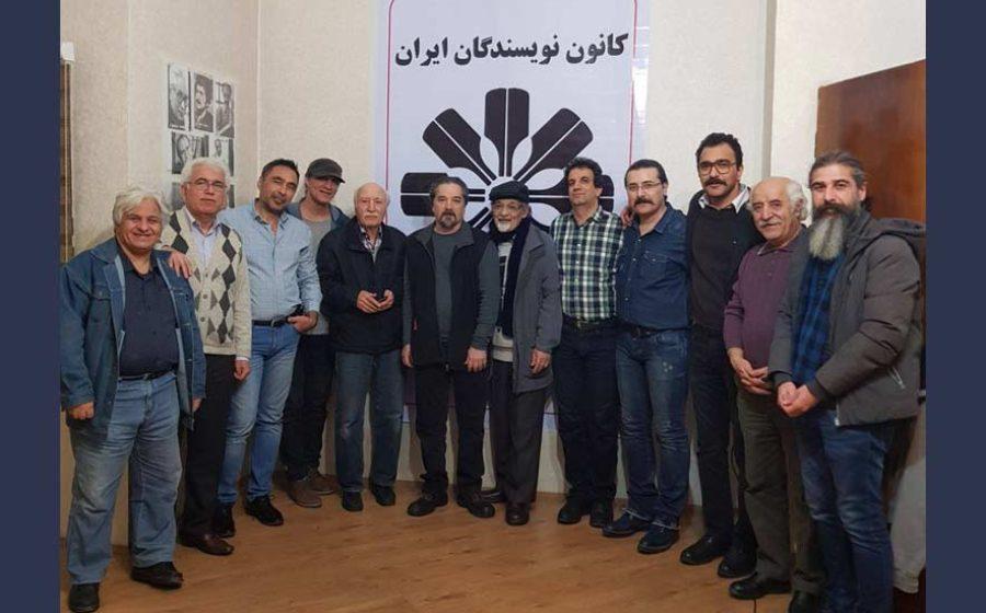 Iranian-writers-Association-board
