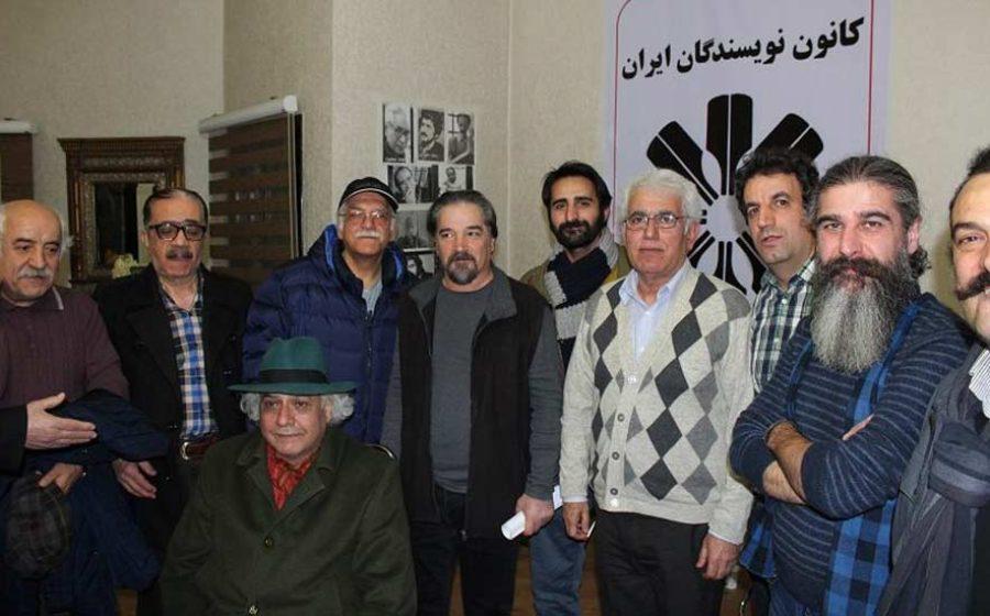 Iranian-writers-Association-board-election