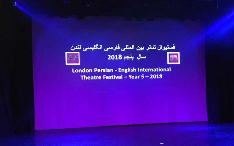 London-Theatre-Festival-3