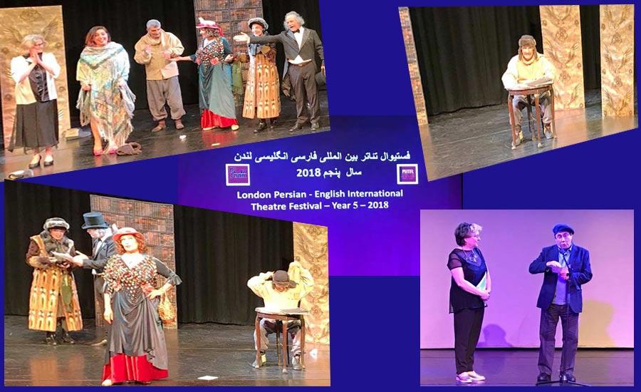 فستیوال تئاتر لندن/اصغر نصرتی