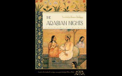 ادبیات عرب در عصر بنی امیه/بخش ششم/فوزیه بنی سعید