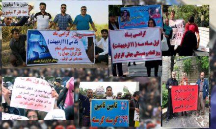 روزی ۱۷ اعتراض در ایران، از روز کارگر تا روز کارگر