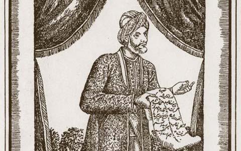 ادبیات عرب در عصر بنی امیه/بخش دوم /فوزیه بنی سعید