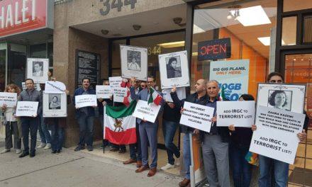 تجمع اعتراضی در برابر دفتر وزیر خارجه کانادا