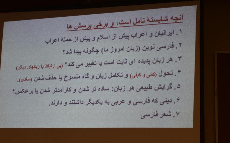saeed-yousef-3