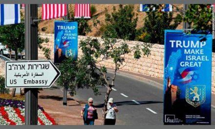 تشکر سیاستمدارهای فلسطینی از عدم حمایت دولت کانادا از بازگشایی سفارت امریکا در اورشلیم
