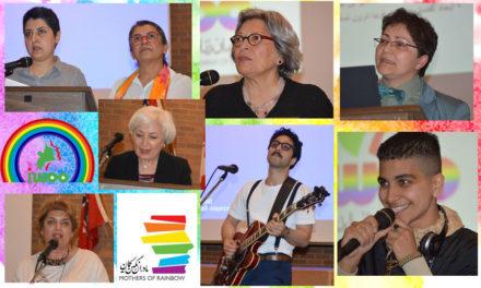 برگزاری روز جهانی مقابله با تبعیض علیه اقلیت های جنسی در جامعه ایرانی تورنتو