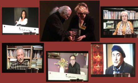 پنجمین فستیوال تاتر لندن/ بخش سوم ـ «شهر فرنگ»/«گفتگوی دوستانه بعد از چهل سال»/ بزرگداشت ایرج جنتی عطایی