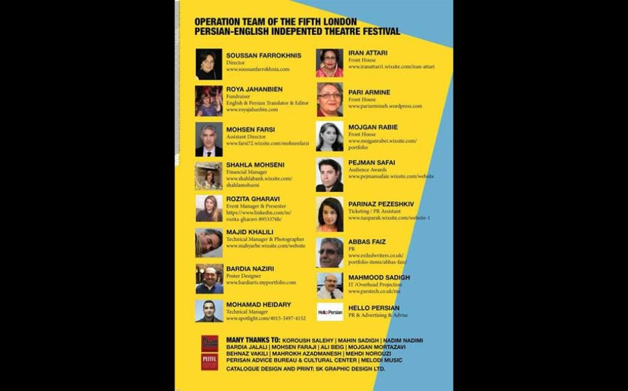London-Theatre-Festival–team