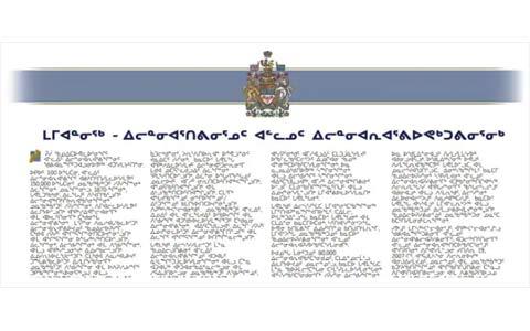 نامه معذرت خواهی دولت کانادا بابت مدارس شبانه روزی به ۷ زبان بومی ترجمه شد