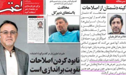 دلیل دشمنی و اتهام زنی اصلاح طلبان علیه اپوزیسیون چیست؟/عبدالستار دوشوکی