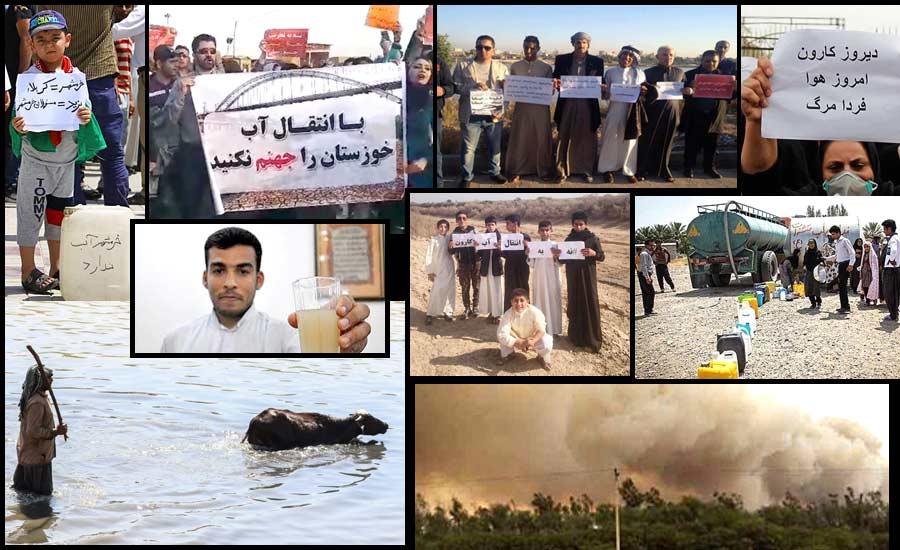 خوزستان تشنه است