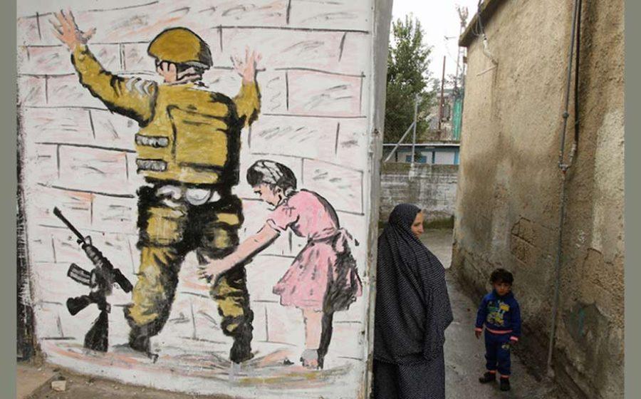banksy-8-palestinian-girl