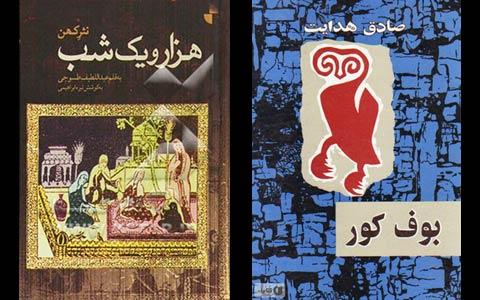 ادبیات؛ همزاد جاودانگی/ عباس شکری