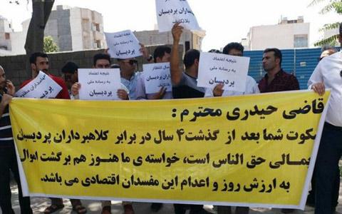 تجمعات اعتراضی پراکنده در شهرهای مختلف ایران