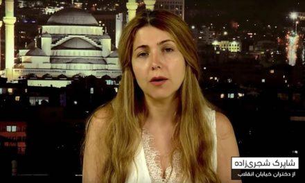 نامه نسرین ستوده به دادستان تهران:حکم ۲۰ سال حبس برای شاپرک شجری زاده برای ایجاد رعب و وحشت است