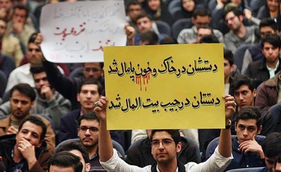 ۱۵۰ دانشجو در جریان اعتراضات دی ماه بازداشت شده اند