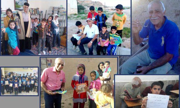 ایرانیان جهان و دستاوردهایشان ـ۴۳/آشنایی بادارا بهمنش، کتاب رسان بچه های روستا