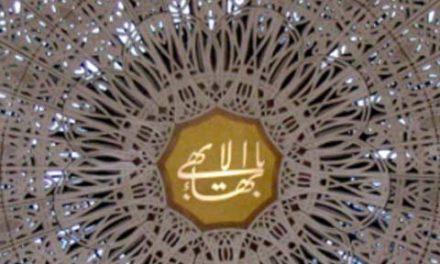 مهران اسلامی امیرآبادی شهروند بهایی جهت تحمل حبس راهی زندان شد