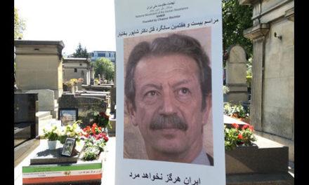 سخنرانی علی شاکری زند عضو شورای عالی نهضت مقاومت ملی ایران در مراسم سالگرد قتل دکتر شاپور بختیار