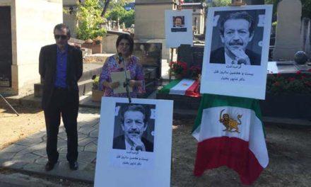 گزارش مراسم بزرگداشت شاپور بختیار به مناسبت بیست وهفتمین سالگرد قتل آخرین نخست وزیر نظام مشروطه ی ایران