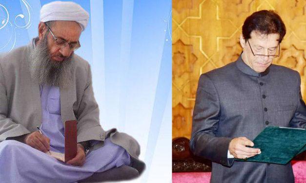 نامه سرگشاده به مولوی عبدالحمید در مورد ضرورت اجرای شریعت اسلام/عبدالستار دوشوکی