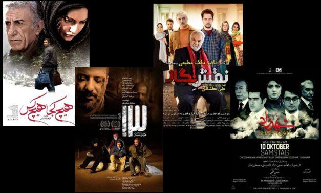 هشدارکانون کارگردان های سینمای ایران نسبت به ورود سرمایه های مشکوک به صنعت سینمای ایران/بهرنگ رهبری