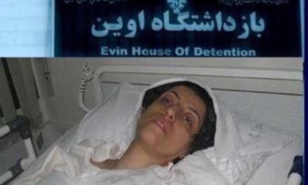 وخامت حال نرگس محمدی در زندان