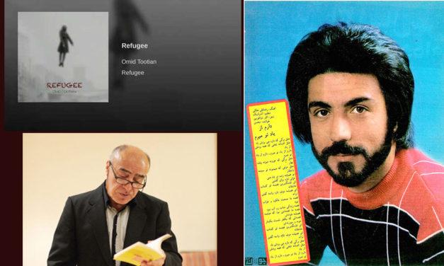 از ترانه تا شعر/برای دفتری از ترانه های اکبر ذوالقرنین/علی حصوری