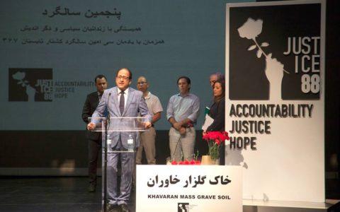 Justice88-Ali-Ehsassi