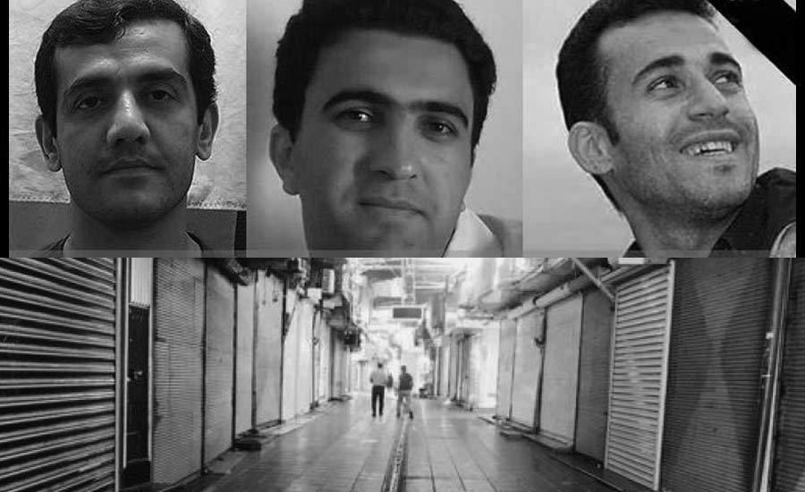 اعتصاب گسترده در شهرهای غرب ایران در اعتراض به اعدام زندانیان کرد و موشکباران سپاه