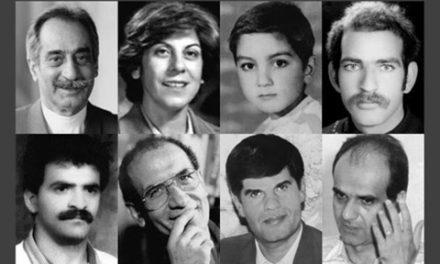 داد خواهیم این بیداد را: بیانیه خانواده های قربانیان قتل های سیاسی پاییز ۷۷