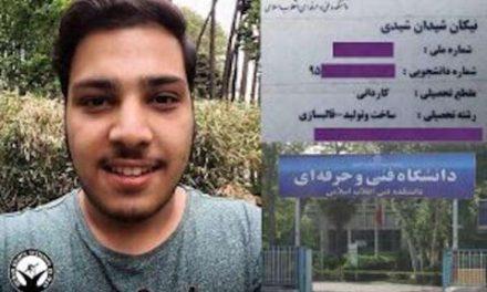 نیکان شیدان شیدی، دانشجوی بهایی از دانشگاه اخراج شد