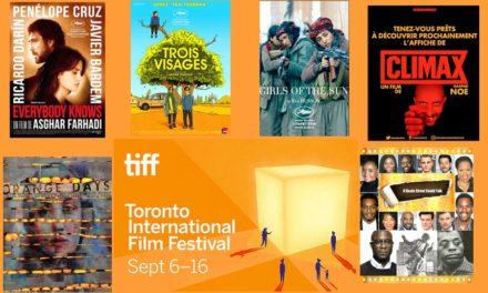 جشنواره جهانی فیلم تورونتو ۶ تا ۱۶ سپتامبر ۲۰۱۸/شهرام تابع محمدی